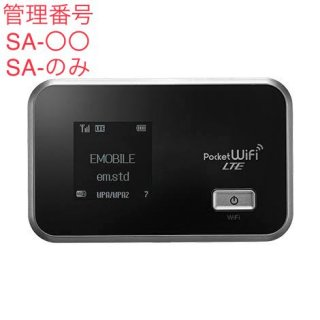 【延長】Pocket WiFi GL06P(管理番号SA-○○)