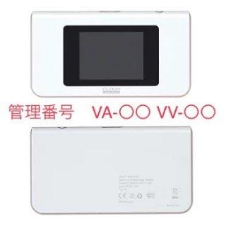 【延長】cloud WiFi AIR-1(管理番号VA-○○)