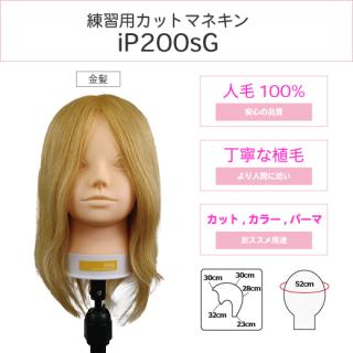 iP200sG
