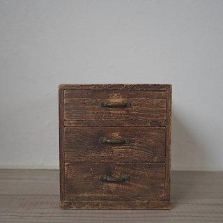 三抽斗の小箱