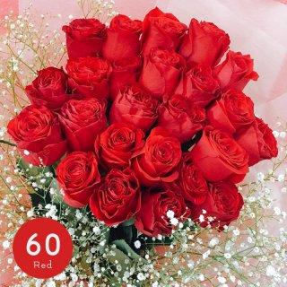 [還暦祝い] プレミアムローズ 大輪バラの花束 レッド 60本