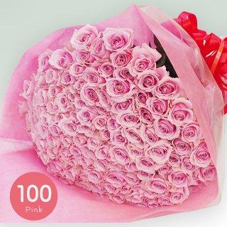ピンクローズ バラの花束 100本