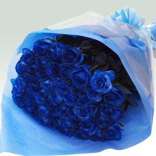 [本数指定] ブルーローズ バラの花束 青 単品