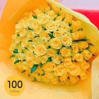 イエローローズ バラの花束 100本