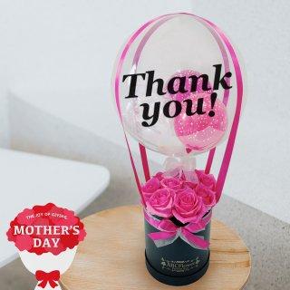 [母の日ギフト] 気球バルーンラウンドボックスローズ ピンク