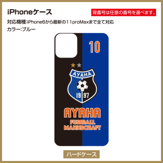 iPhoneハードケース |綾羽高校サッカー部公式グッズ OFFICIAL GOODS 2020