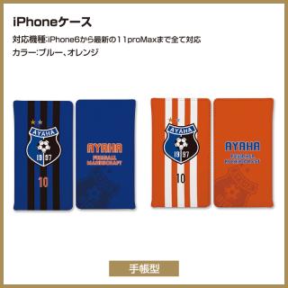 スマホ手帳ケース for iPhone (ブルー/オレンジ)|綾羽高校サッカー部公式グッズ OFFICIAL GOODS 2020