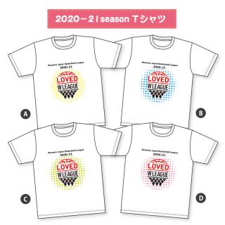 2020-2021シーズン Tシャツ■2020-21Wリーグ公式グッズ■