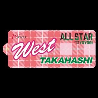 フレッシュオールスター<br />キーホルダー West(ピンク)<br />■オールスター2020-21YOYOGI オフィシャルグッズ■