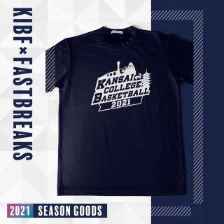 KIBF × FASTBREAKS 2021シーズンTシャツ(ネイビー) 関西学生バスケ 公式グッズ■送料無料■