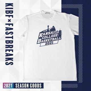 KIBF × FASTBREAKS 2021シーズンTシャツ(ホワイト) 関西学生バスケ 公式グッズ■送料無料■