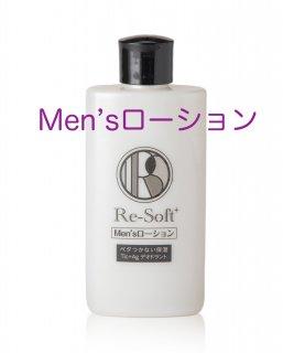 リソフト Re-Soft Men'sローション 乾燥 肌荒れ対策 炭化チタン配合 保湿 シトラス香 100ml