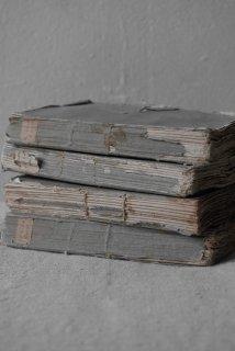 Livres gris