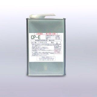 陶磁器用油性撥水剤CP-E 1L入り