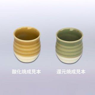 黄瀬戸釉 1.8L入り