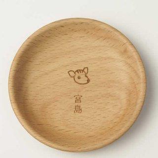 豆皿(鹿メス)