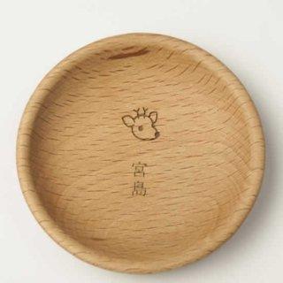 豆皿(鹿オス)