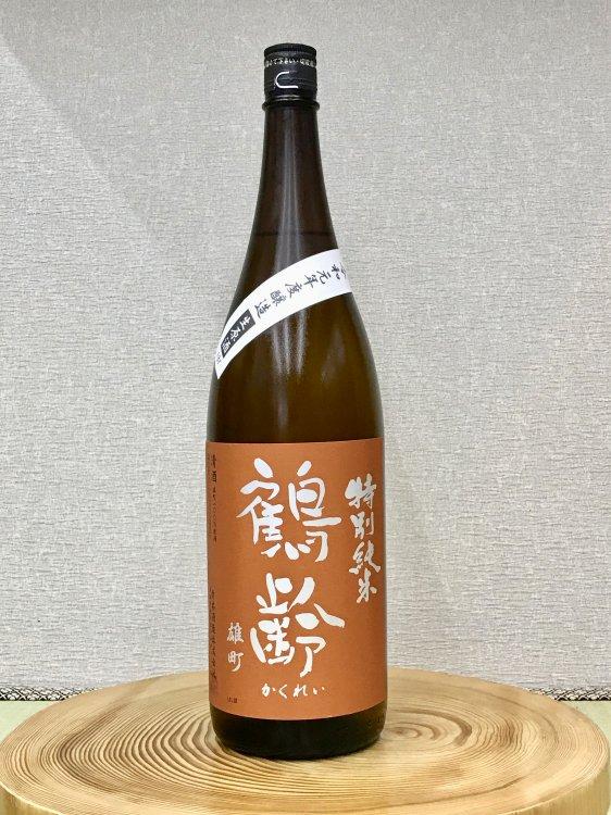 鶴齢 特別純米 雄町(瀬戸産)