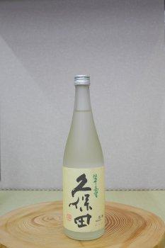 久保田 翠寿 大吟醸酒