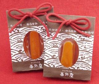 セール品:長崎県産スライスS(5枚入り)(クール便)