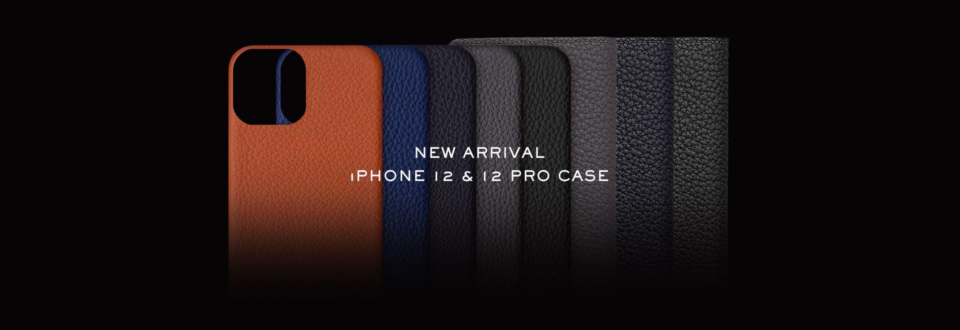 iPhone12 Series Case