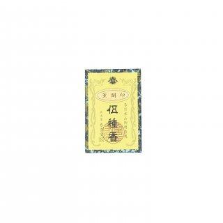 薫閣印 15g 小箱
