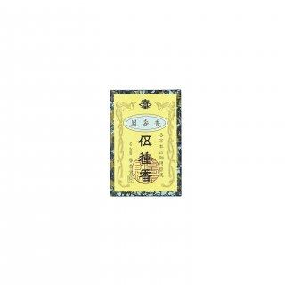 鳳寿香 15g 小箱