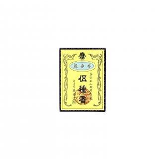 鳳寿香 60g 小箱