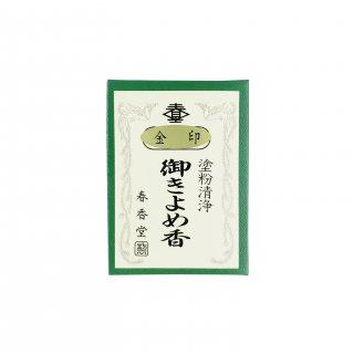 塗香 御きよめ香 金印 12g