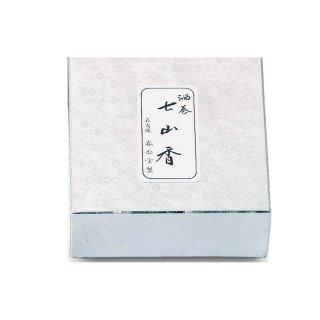 七山香 白檀 銀箱14枚入