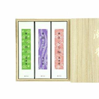 アソートセット『和の香り』3入桐箱
