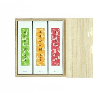 アソートセット『果樹園』3入桐箱