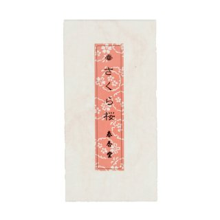 さくら桜 短寸徳用バラ詰