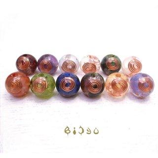 丸玉ビーズ型 【オルゴナイト】《全12種類》 《3個セット》毘殊(Bijyu)