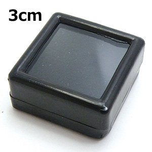 【ルースケース】 黒 プラスチック 3x3cm 《10個セット》
