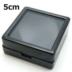 【ルースケース】 黒 プラスチック  5x5cm 《10個セット》