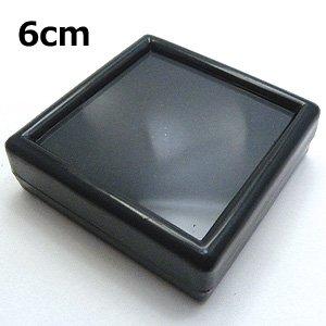 【ルースケース】 黒 プラスチック 約6cm×6cm 《10個セット》
