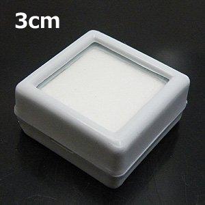 【ルースケース】 白 プラスチック 3x3cm 《10個セット》