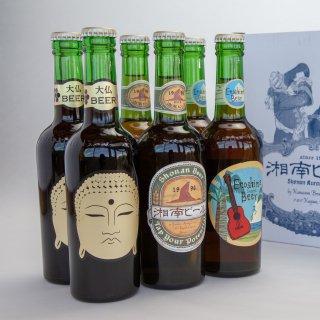 PED-35 湘南ビール 詰め合わせ6本(ピルスナー・江ノ島・大仏各2本)