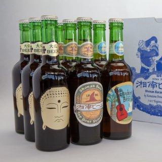 PDE-50 湘南ビール 詰め合わせ9本(ピルスナー・江ノ島・大仏各3本)