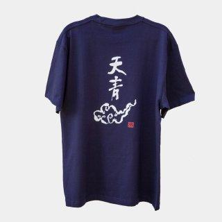 天青 Tシャツ