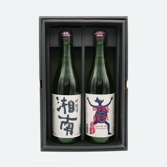 湘南吟醸・河童の純米吟醸720