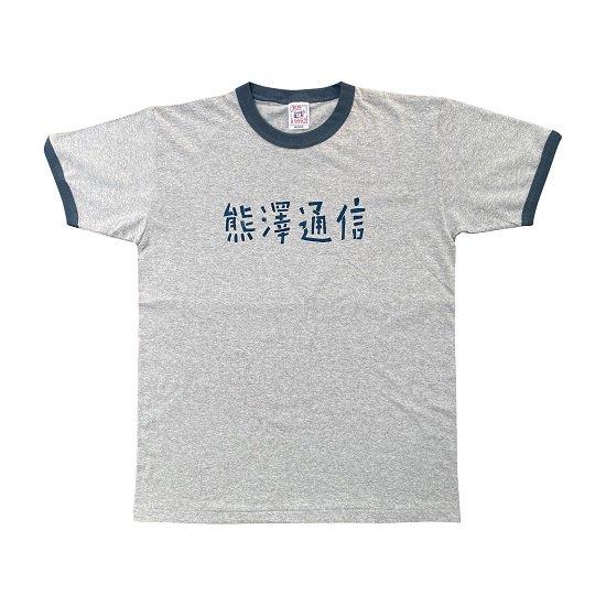[熊澤通信手刷りTシャツ] 絵描き ノグチナミ