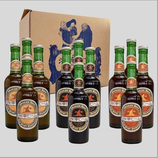 B-65 湘南ビール 詰合せ12本(3種類各4本)