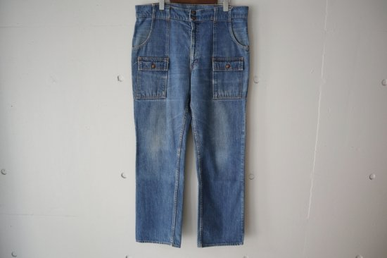 70's Levi's Bush Pants