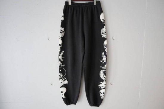 80's Wizard Wear Sweat Pants Size:M