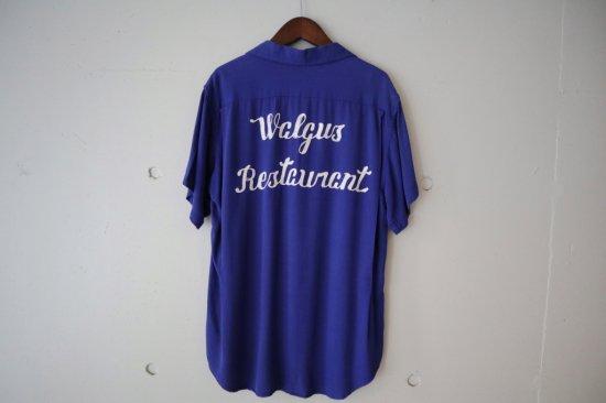 50's Nat Nast Bowling Shirts