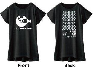 凡ドルマンT/黒