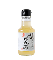 Salted Ponzu Vinegar