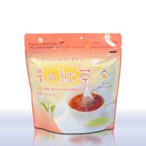 星の紅茶 【ティーバッグ】